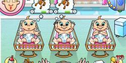 Hızlı bebek bakıcısı